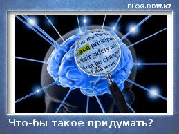 misli1 - О русский мат! Как много в этом слове!