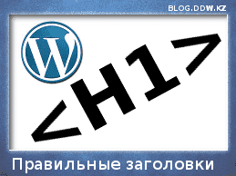 sg1 - Wordpress изображения. Как избавиться от лишних...