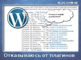 delplugins1 - 301 редирект с http на https, разные сервера - разные способы