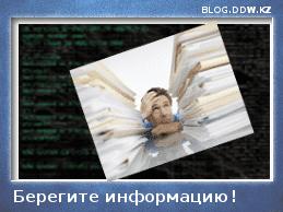 Авария на хостинге, потеря информации