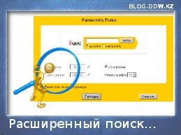 find1 - Форма обратной связи