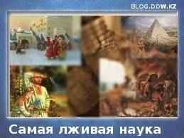 history 15 32 06 15 34 001 - Крепость Осовец - атака мертвецов