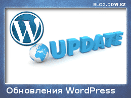 update wp - Оптимизация базы данных WordPress