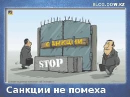 Для жителей Крыма и не только