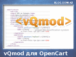 vqmod - OpenCart 2.0.2.0 SyntaxError: JSON.parse: unexpected end of data at line 1 column 1 of the JSON data OK