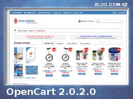 opencart2020 - OpenCart 2.0.2.0 SyntaxError: JSON.parse: unexpected end of data at line 1 column 1 of the JSON data OK