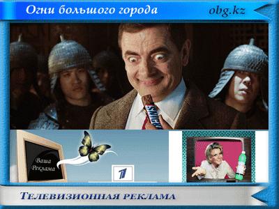 О телевизионной рекламе