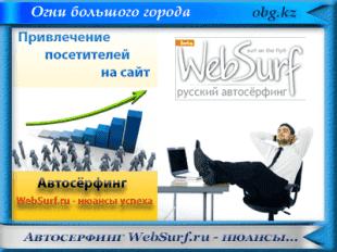 Как привлечь посетителей на сайт бесплатно