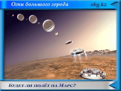 mars - Компьютерные игры или во что я играю