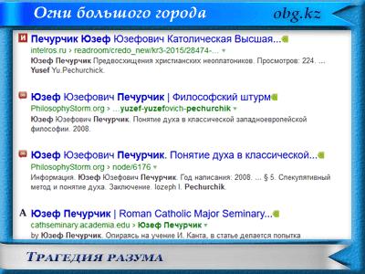 tragedia rasuma - Изоляция Рунета, а точно ли Рунет изолируют?