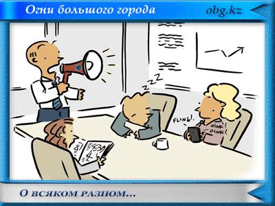o rasnom - О русский мат! Как много в этом слове!