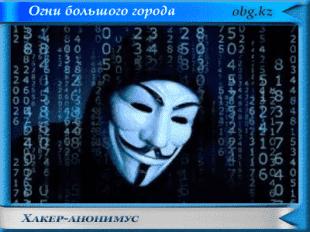 Мой блог взломали, админка недоступна!