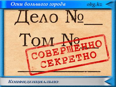 konfidencial - О русский мат! Как много в этом слове!