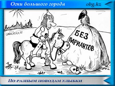 ulybki - Очередная шутка юмора
