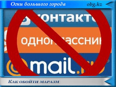 marazm - Блог вернулся на казахстанский хостинг