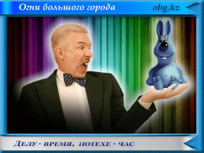 delu vremja - Очередная шутка юмора