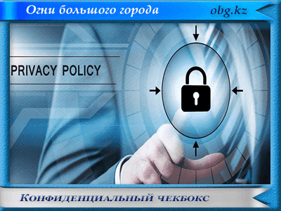 check policy - Оптимизация базы данных WordPress