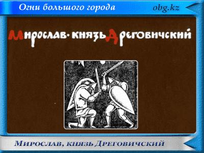 miroslav - Кинозал блога - смотрим исторические фильмы