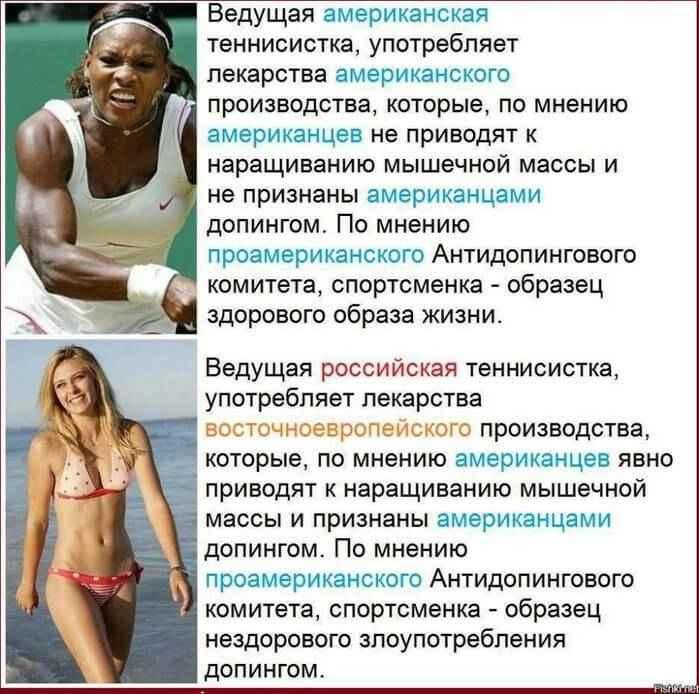 128636508 1223 - МОК, WADA и Пхенчхан-олимпиада