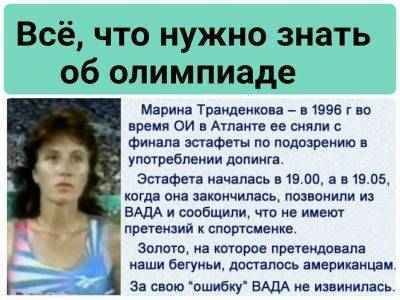 post 36 1479657907 400x300 - МОК, WADA и Пхенчхан-олимпиада