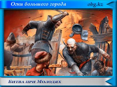 battle molody - Кто такие варяги?