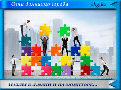 puzzle - Бесплатный онлайн конвертер файлов