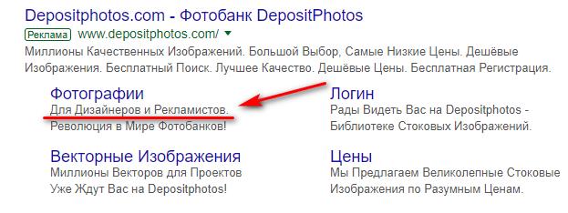 Как проверить человека по фотографии