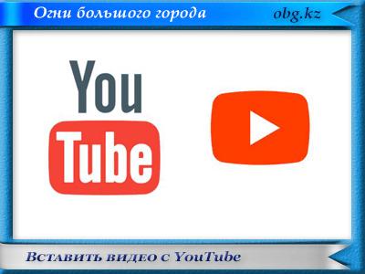 youtube - Оптимизация базы данных WordPress