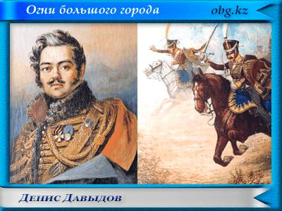 denis davydov - Крепость Осовец - атака мертвецов