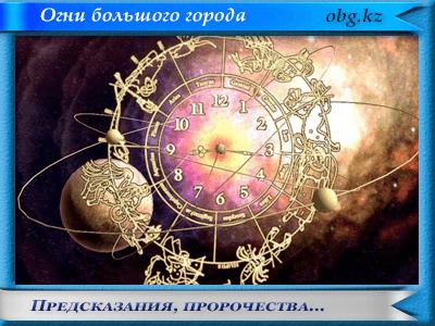 predskasaniya - Почему светит Солнце?