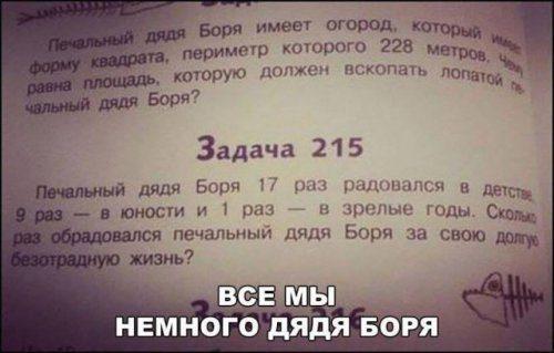 441beedf4b - Перлы, приколы, фразы...