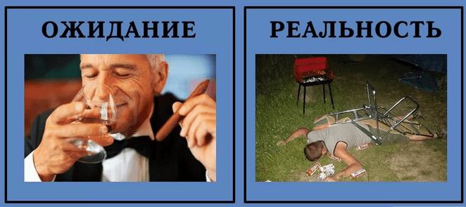 Ожидания vs реальность, Проблема с обновлением