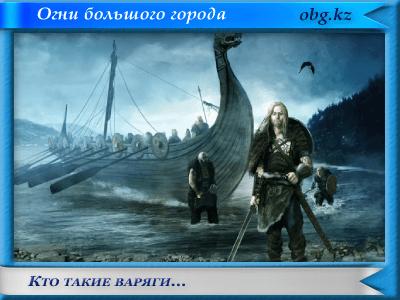 varjagy - Расстрел царской семьи - миф?