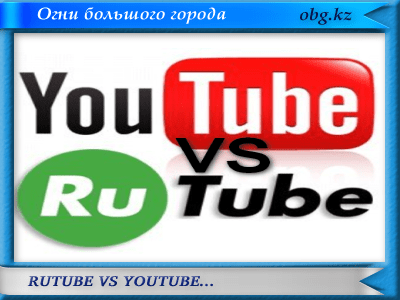 rutube youtube 400x300 - Трагедия разума