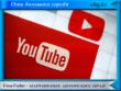 YouTube нарушение авторских прав