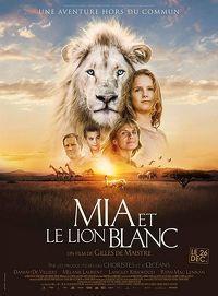 Миа и белый лев. Кинозал декабря 2019