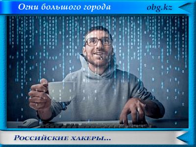 rus hacker 400x300 - О бедной латыни замолвите слово
