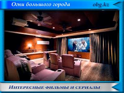 interesn film 400x300 - Интересные фильмы и сериалы