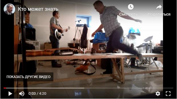2020 11 30 121537 - Видео с YouTube без чёрных рамок