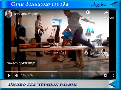 video no black 400x300 - Как привлечь посетителей на сайт бесплатно