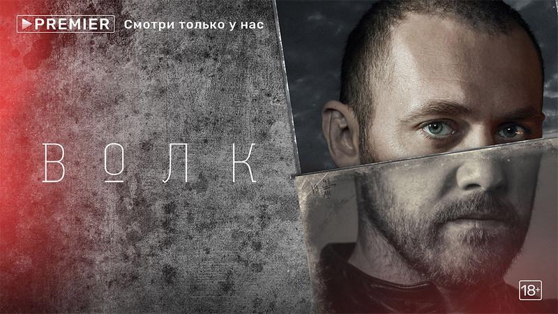 efy4gdozhfz8croc60ibnjhkimv - Новая подборка интересных фильмов
