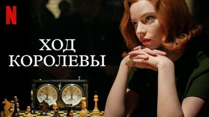 hjuybkcbayc - Новая подборка интересных фильмов