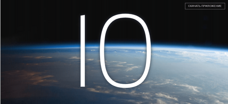 inspace - Что интересного онлайн