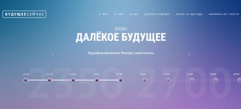 nexttime - Что интересного онлайн